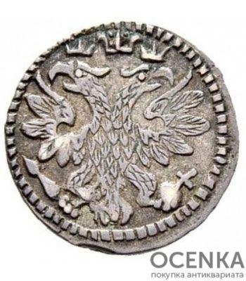 10 денег 1704 года Петр 1 - 1