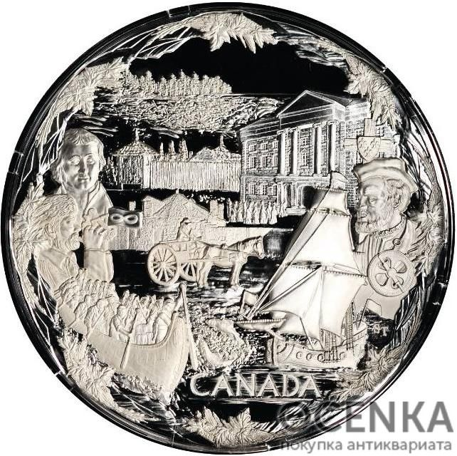 Серебряная монета 250 Долларов Канады - 1