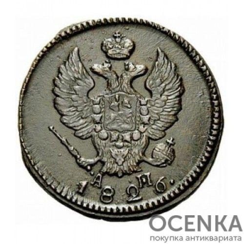 Медная монета 2 копейки Николая 1 - 1
