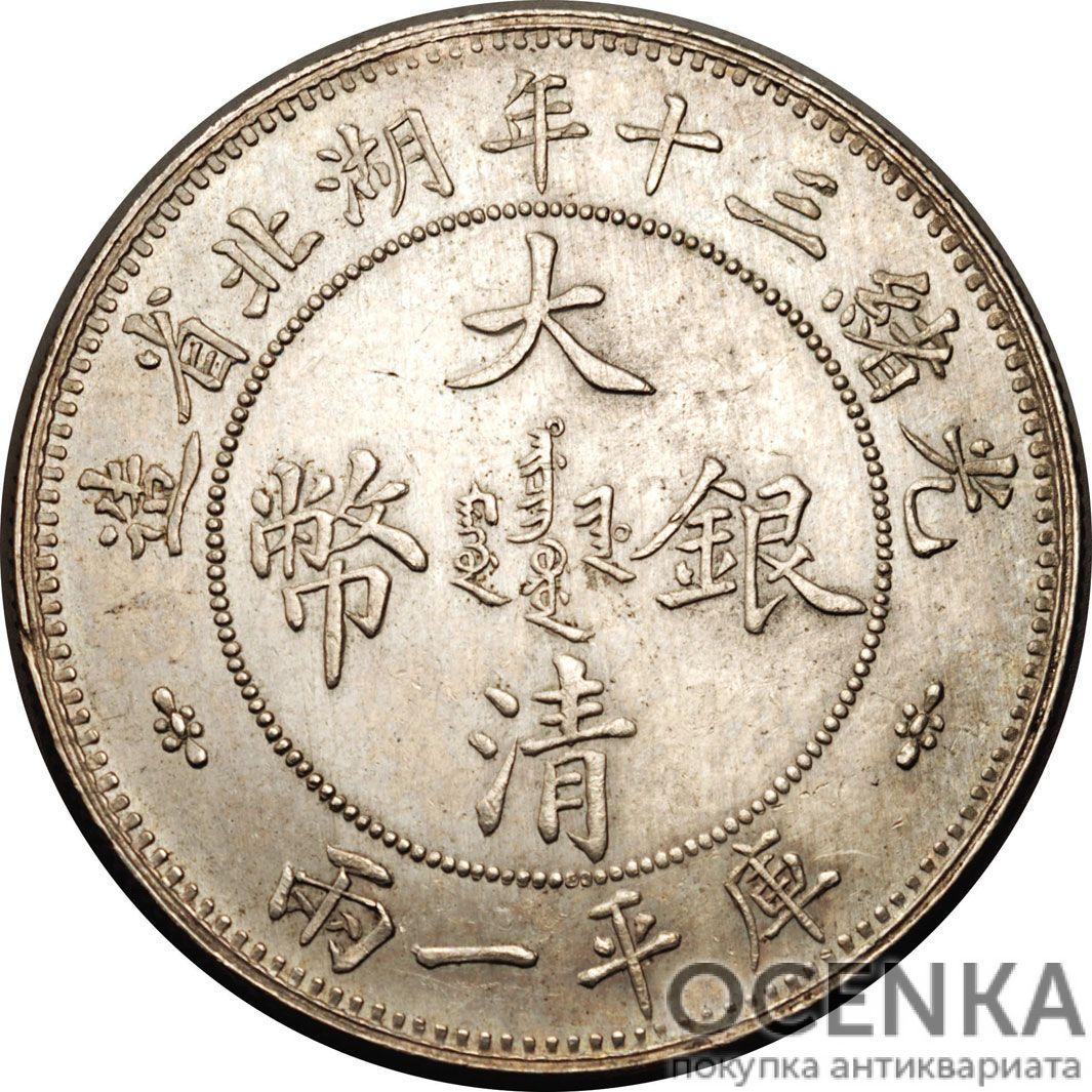 Серебряная монета 1 Таэль (1 Tael) Китай - 1