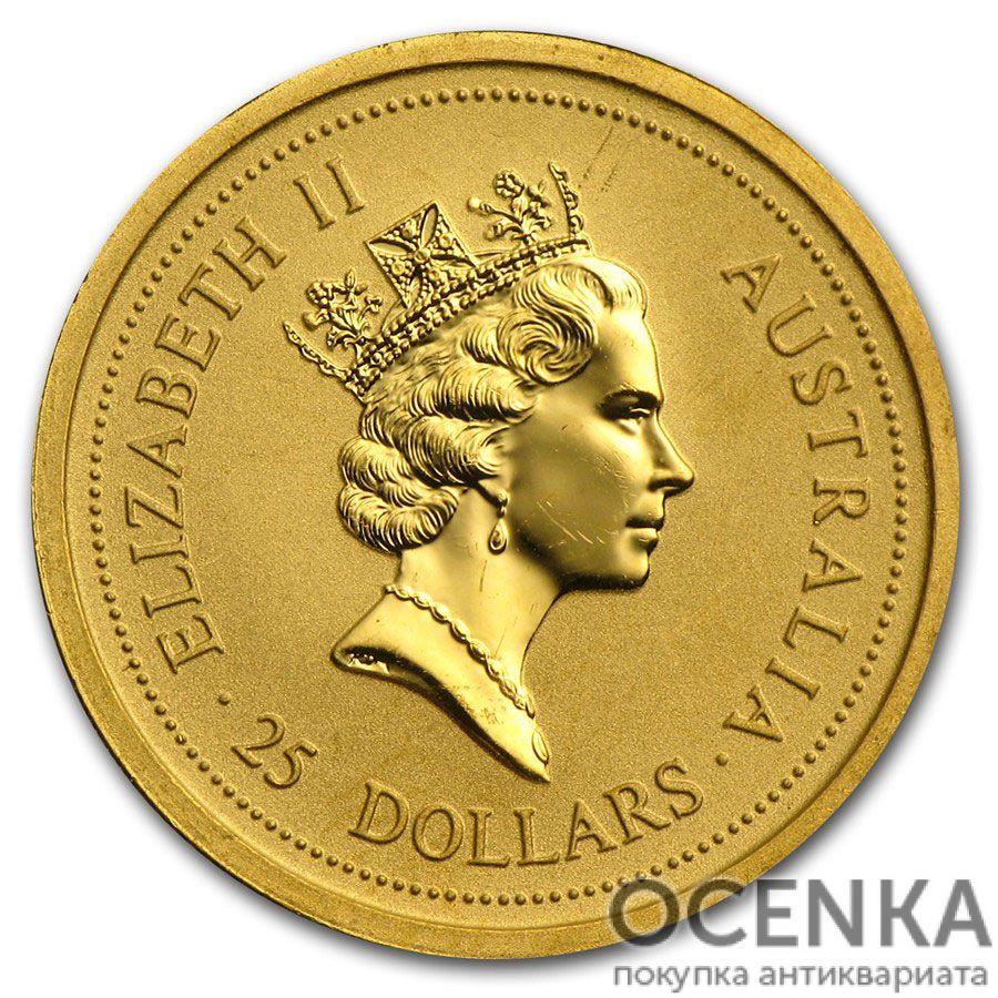 Золотая монета 25 долларов 1997 год. Австралия. Лунар. Год Быка - 1