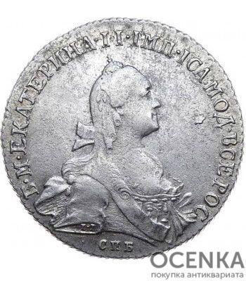 Полтина 1768 года Екатерина 2 - 1