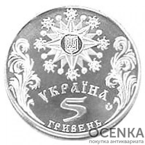 5 гривен 2002 год Праздник Рождества Христова в Украине - 1