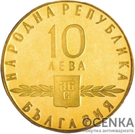 Золотая монета 10 Левов (10 Leva) Болгария