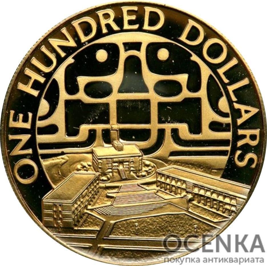 Золотая монета 100 долларов Белиза - 1