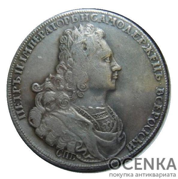 Полтина 1727 года Екатерина 1 - 1