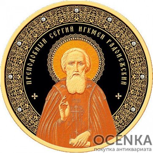 Золотая монета 5000 рублей Белоруссии - 3