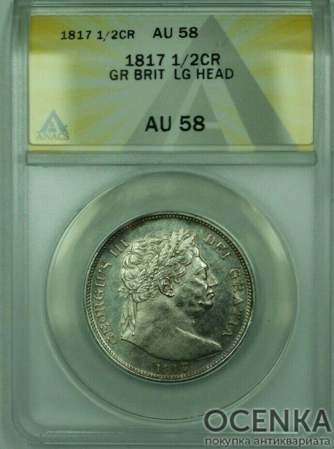 Серебряная монета ½ Кроны (½ Crown) Великобритании в слабе