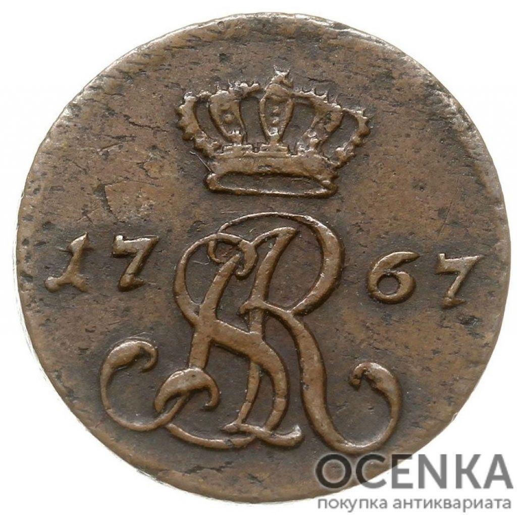 Медная монета Полугрош Средневековой Европы - 1