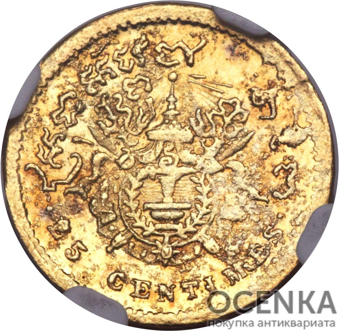 Золотая монета 25 Сантимов (25 Centimes) Камбоджа