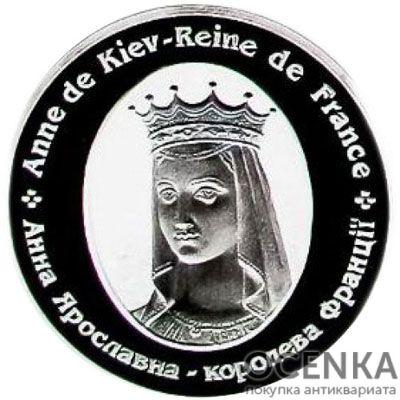Медаль НБУ Анна Ярославна – королева Франции 2002 год