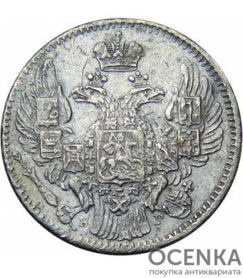 5 копеек 1833 года Николай 1 - 1