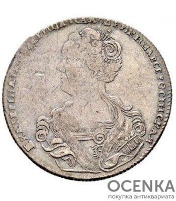Полтина 1726 года Екатерина 1 - 1