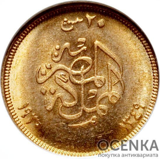Золотая монета 20 Пиастров, Кирш (20 Piastres, Qirsh) Египет - 4