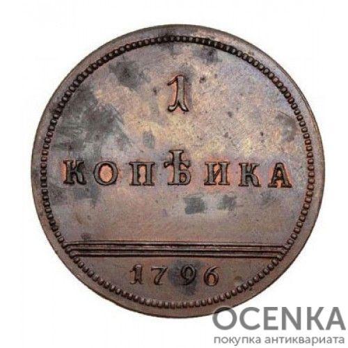 Медная монета 1 копейка Екатерины 2 - 8