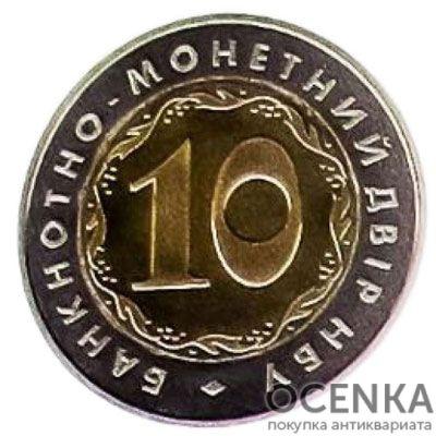 Медаль НБУ 10 лет Банкнотно-монетному двору НБУ 2004 год