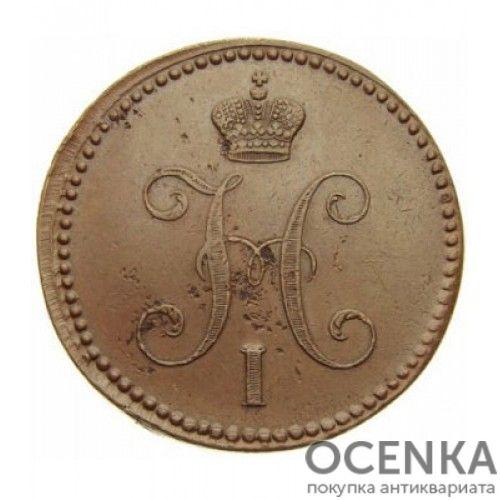 Медная монета 3 копейки Николая 1 - 1