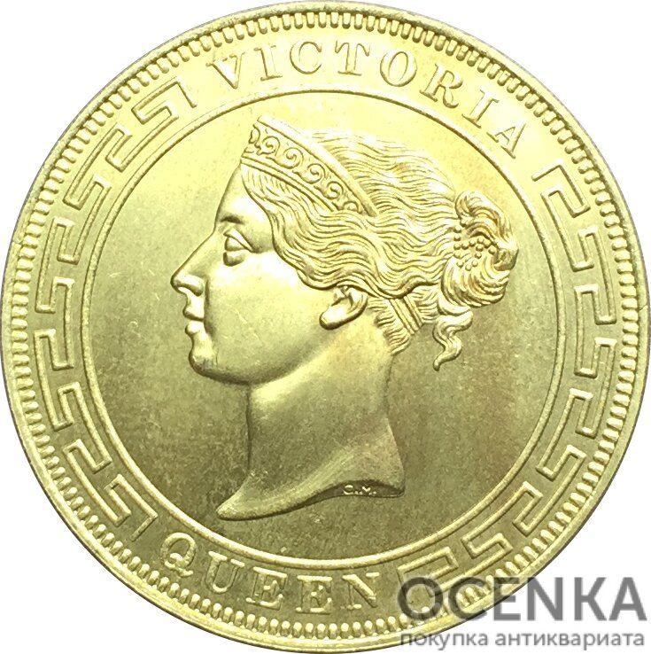 Золотая монета 5 центов (5 Cents) Цейлон - 1