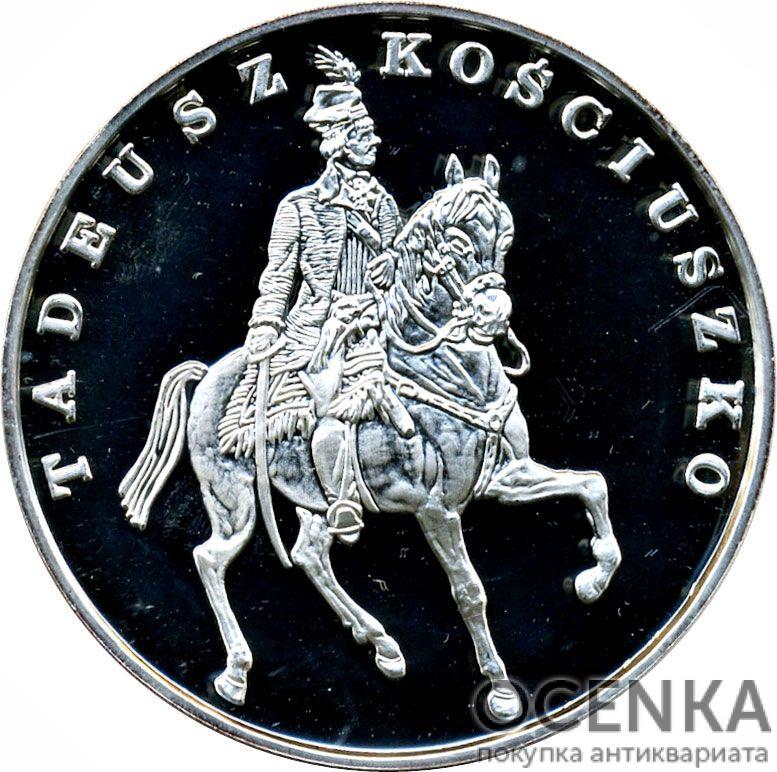 Серебряная монета 200 000 Злотых (200 000 Złotych) Польша - 5