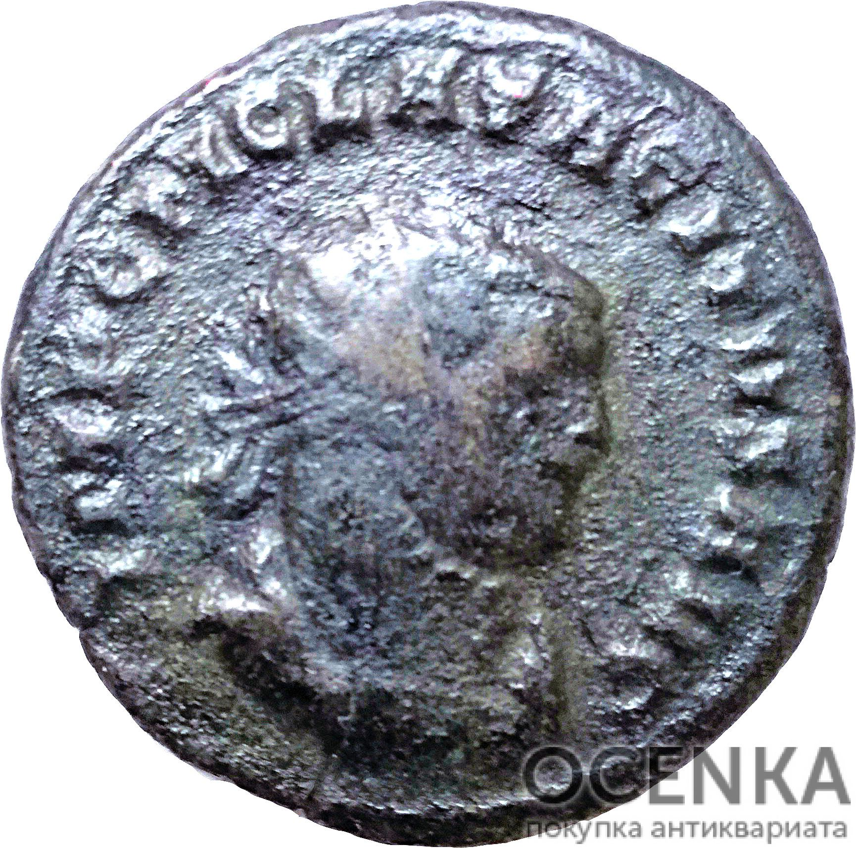 Серебряный Антониниан Цезаря Марка Клавдия Тацита Августа, 275-276 год