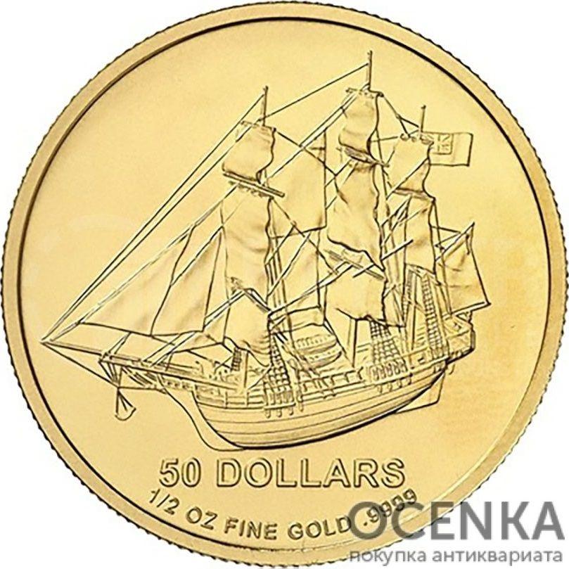 Золотая монета 50 Долларов Островов Кука - 5