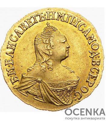 2 рубля 1756 года Елизавета Петровна - 1
