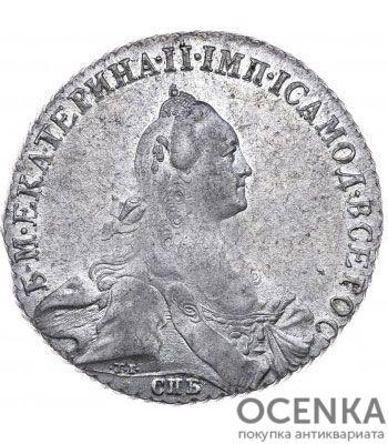 1 рубль 1770 года Екатерина 2 - 1