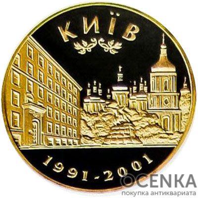 Медаль НБУ Украинская фондовая биржа 2001 год