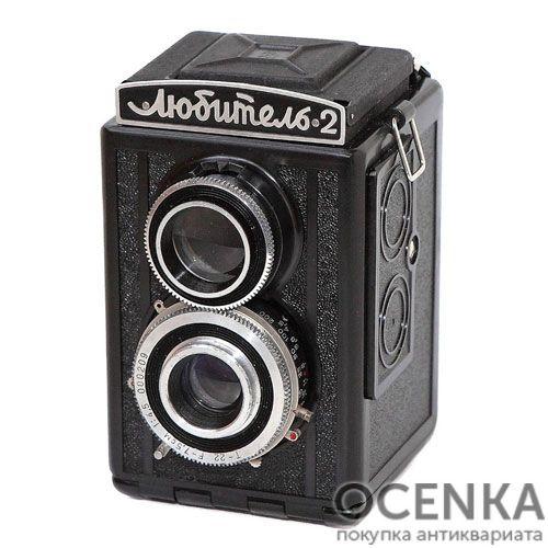 Фотоаппарат Любитель-2 ГОМЗ 1955-1979 год