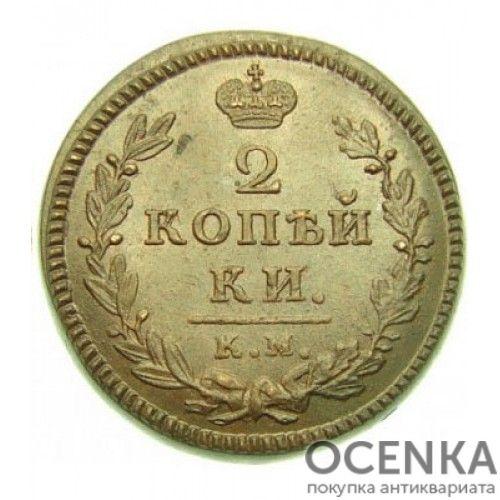 Медная монета 2 копейки Николая 1 - 2