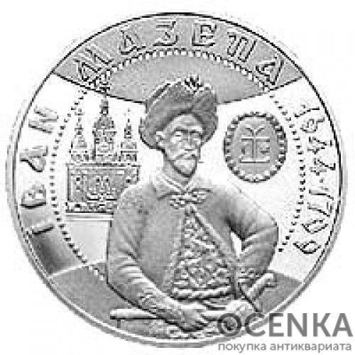 10 гривен 2001 год Иван Мазепа