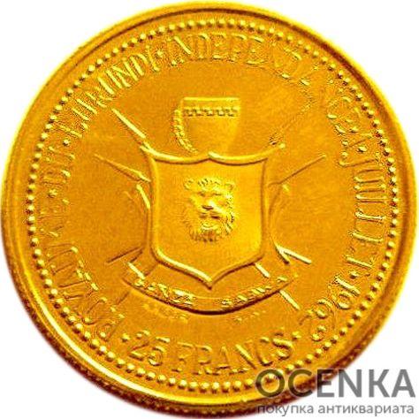Золотая монета 25 Франков (25 Francs) Бурунди - 2
