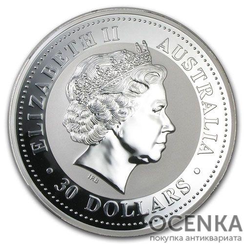 Серебряная монета 30 долларов 2000 год. Австралия. Лунар. Год Дракона - 1