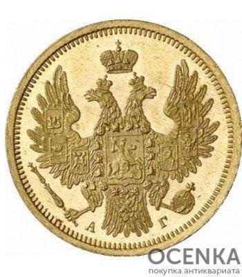 5 рублей 1854 года Николай 1 - 1
