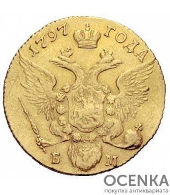1 червонец 1797 года Павел 1