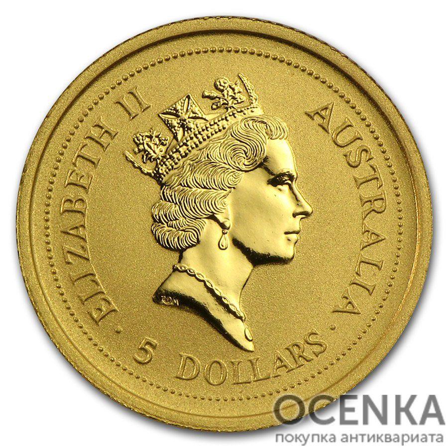 Золотая монета 5 долларов 1997 год. Австралия. Лунар. Год Быка - 1