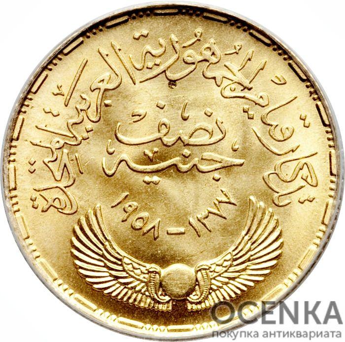 Золотая монета ½ Фунта (½ Pound) Египет