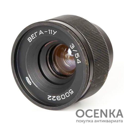 Объектив Вега-11У, 2.8/50 мм