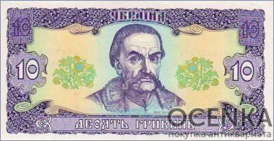 Банкнота 10 гривен 1992 года
