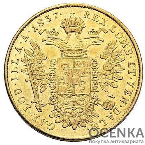 Золотая монета полсоврано Австро-Венгрии - 2