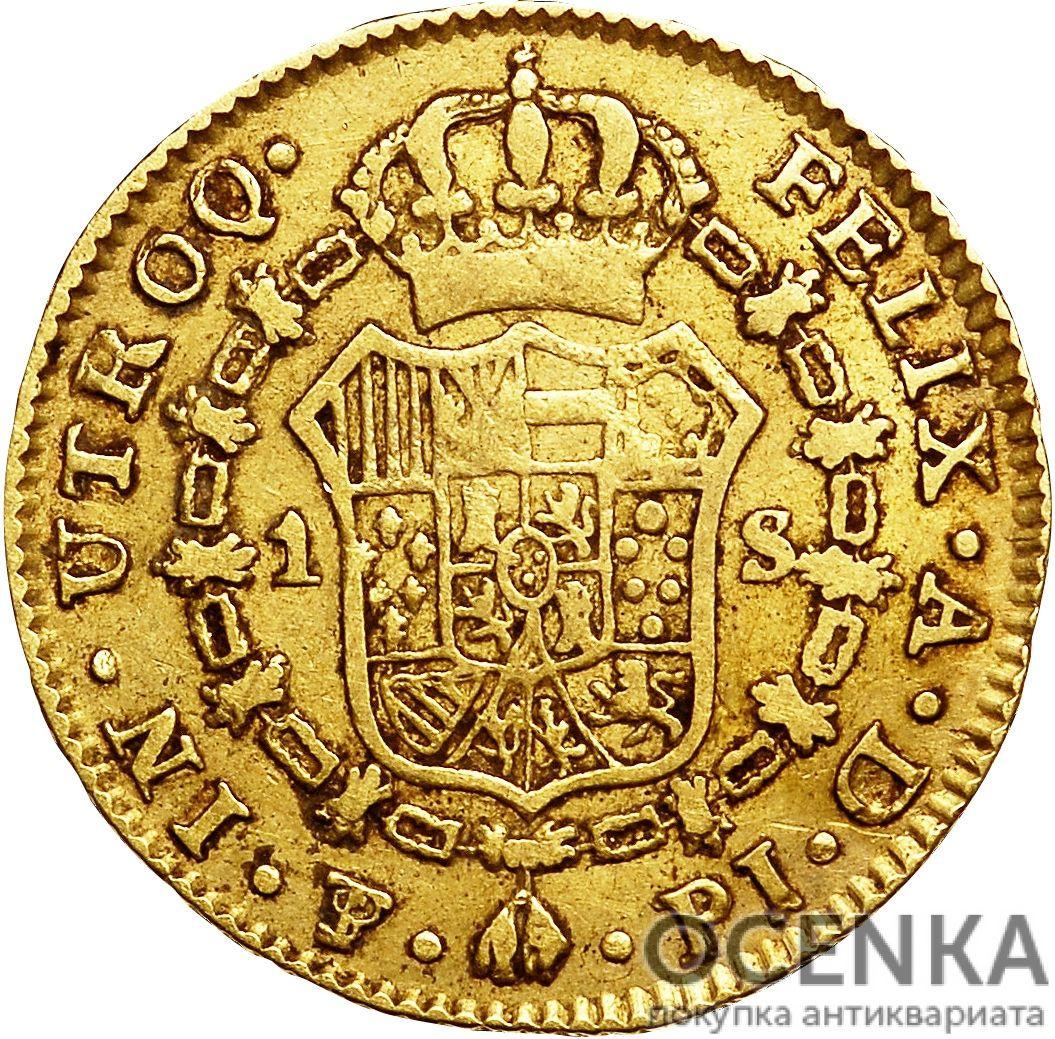 Золотая монета 1 эскудо (1 Escudo) Боливия - 2