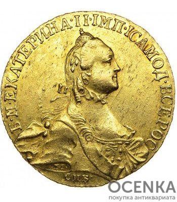 10 рублей 1765 года Екатерина 2 - 1