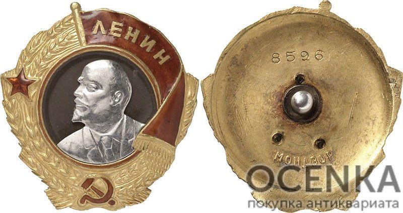 Винтовой орден Ленина - 1