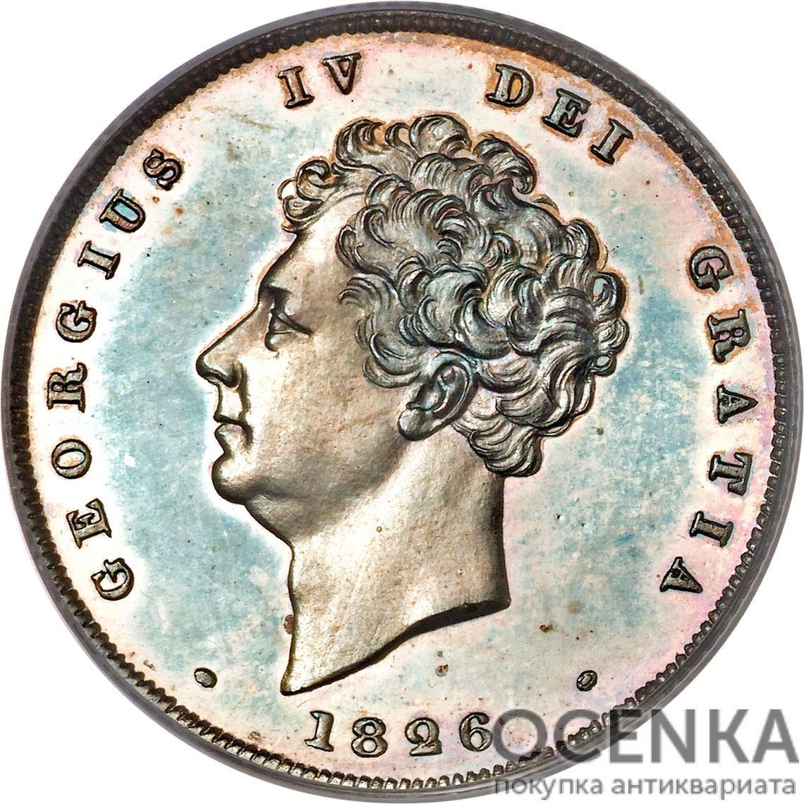 Серебряная монета 1 Шиллинг (1 Shilling) Великобритания - 7