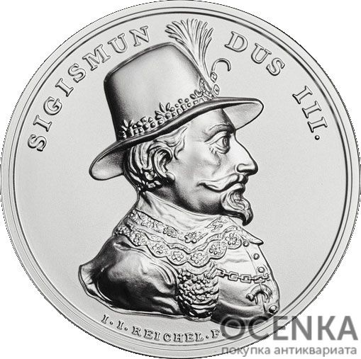 Серебряная монета 50 Злотых (50 Złotych) Польша - 7