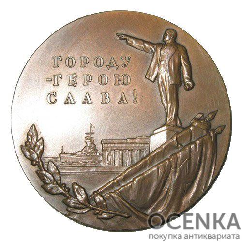 Памятная настольная медаль 175 лет со дня основания г.Севастополя - 1