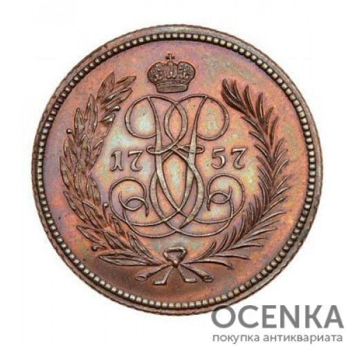 Медная монета Денга Елизаветы Петровны - 7