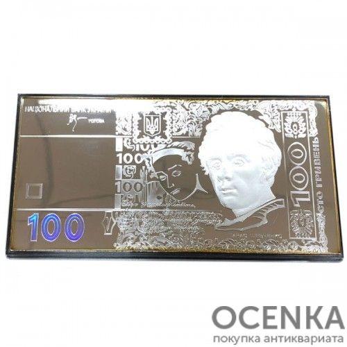 Серебряная банкнота 100 гривен Украины