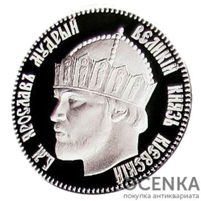 Медаль НБУ Золотая Фортуна. Ярослав Мудрый 2011 год