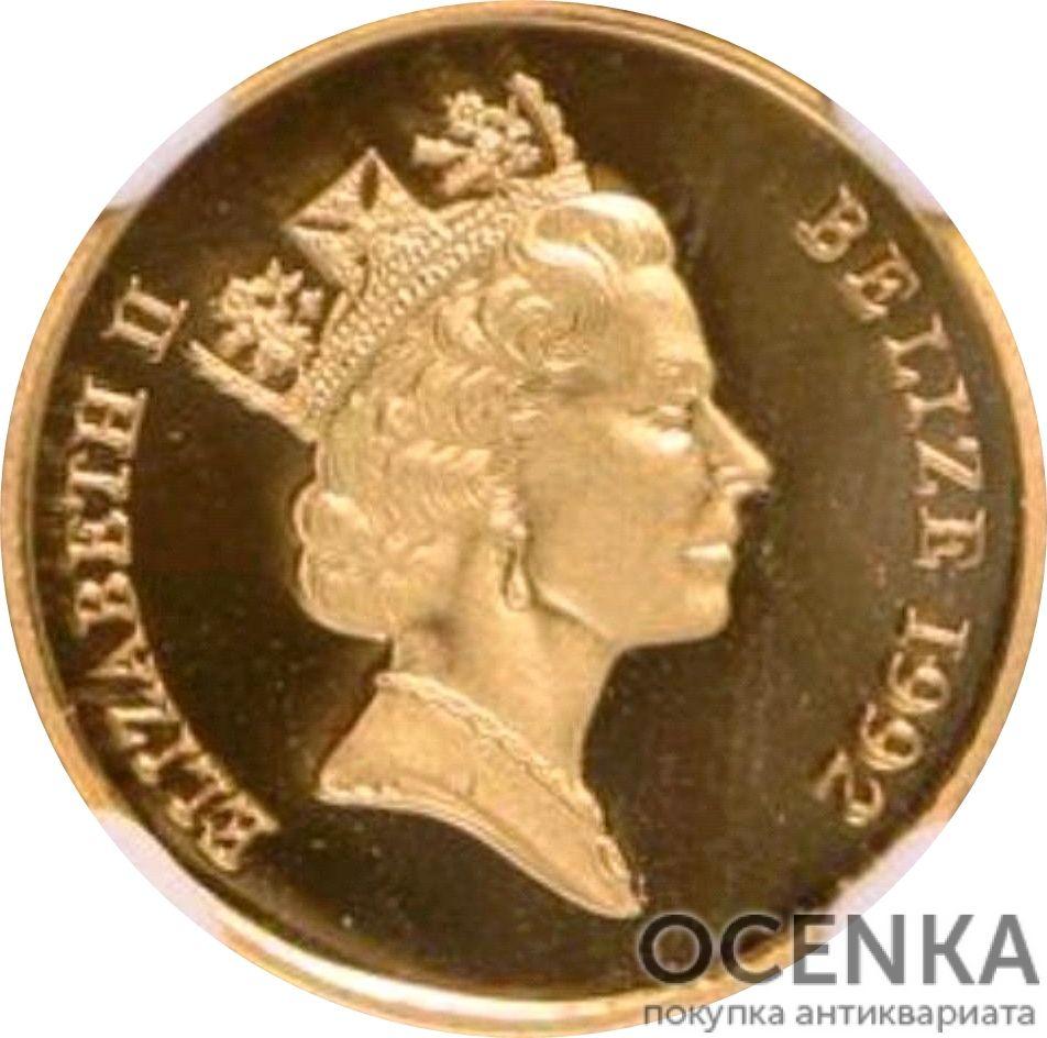 Золотая монета 25 долларов Белиза - 1
